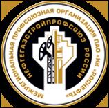 Первичная профсоюзная организация ООО «БАШНЕФТЬ-ДОБЫЧА»